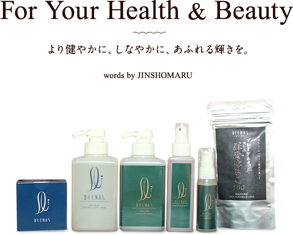 For Your Health & Beauty